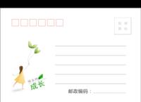 MX71卡通 可爱儿童成长 亲子宝贝纪念-全景明信片(横款)套装
