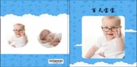 百天宝贝-8x8轻装文艺照片书40p