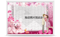 【今生唯爱您!】-普通款横式个性拼图