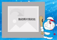 哆啦A梦蓝色简约精美拍立得卡片-彩边拍立得横款(18张P)