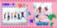 那份美好照片书(爱情,亲情,友情,青春……)-8x8PU照片书NewLife