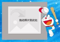 哆啦A梦世界运动会蓝色简约精美动漫拍立得卡片-彩边拍立得横款(18张P)