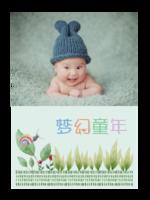 梦幻童年#-A4杂志册(36P)
