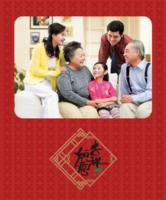 吉祥如意(全家福、商务企业、聚会、旅行等)-定制照片卡