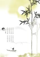 竹-B2单面竖款印刷海报