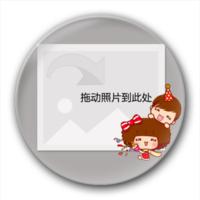 萌夫妻鸳鸯飞-7.5个性徽章