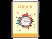 旅行时光-A4时尚杂志册(24p)