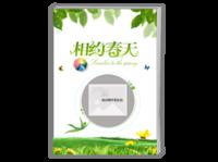 相约春天-旅行  校园  聚会 青春-A4时尚杂志册(24p)