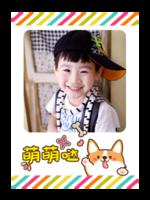 我家宝贝萌萌哒(图片可更换)可爱亲子卡通童年-A4杂志册(36P)