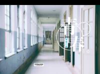 毕业季-青春不悔#-硬壳对裱照片书30p
