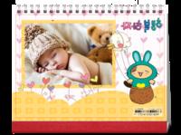 粉红色的宝贝回忆-8寸双面印刷跨年台历