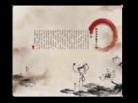 中国风心经-个性鼠标垫