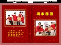 【合家团圆-】幸福家庭 朋友、同事年终聚会 商务定制(封面封底照片可修改替换)-硬壳精装照片书20p