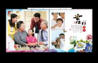 全家福,家和万事兴--精品中国风,独家发布-贝蒂斯8X8照片书