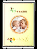 宝宝的成长日记-A4杂志册(32P)