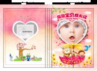亲亲宝贝成长记の(样片和卡通可删除)定做宝宝照片书-diy个性照片书 制作儿童相片画册-硬壳照片书24P