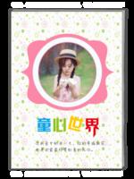 童心世界-萌娃-宝贝-照片可替换-A4杂志册(40P)