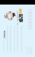 MX66卡通 可爱儿童成长 亲子宝贝纪念-全景明信片(竖款)套装