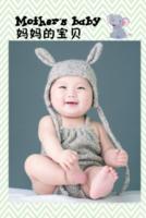 妈妈的宝贝(照片可换SJ)-8x12双面水晶印刷照片书20p
