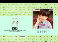 时尚宝贝-精装硬壳照片书60p
