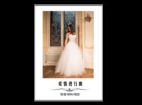 爱情进行曲-A4杂志册(24p) 亮膜