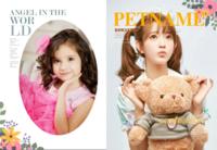 大气杂志你就是明星-写真、爱情、亲子、旅行、聚会、闺蜜、毕业季各种通用-高档纪念册豪华版