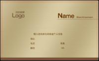 简洁大方精致名片设计-高档双面定制名片