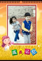 happy小精灵-A4挂历