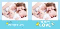 妈妈的love 爱的礼物 亲子宝贝成长纪念(大容量)818a1043-缤纷系列照片书