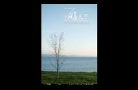 海岸风情之旅——游天下相册