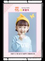 花样童年-A4杂志册(40P)