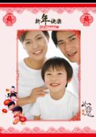 新年快乐(商务定制,全家福纪念)-B2单月竖款挂历