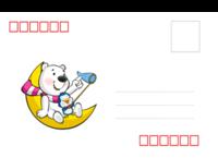 小熊和企鹅-全景明信片(横款)套装