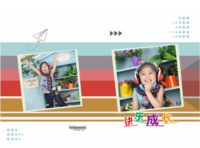 快乐成长纪念册-硬壳精装照片书22p