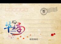 MX64毕业聚会纪念 记录 青春校园 简洁个性-全景明信片(横款)套装