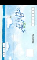 蓝色青春梦想 致青春 青春岁月-正方留白明信片(竖款)套装