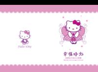 幸福时光亲爱的宝宝成长记录-hello kitty猫可爱卡通-美好生活照片书