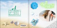 独自旅行-潮流 甜美 青春 人物-8x8轻装文艺照片书40p