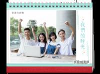 青春的回忆 我们的时光 youth time 8dk 0110-8寸单面印刷跨年台历