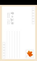 爱的永恒 枫叶情怀伊人的眷恋相思-正方留白明信片(竖款)套装