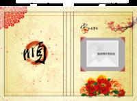 幸福中国年 中国风 全家福-硬壳精装照片书