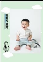 甜甜的童年(照片可换B2挂历)-B2单月竖款挂历