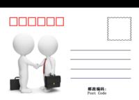 合作共赢-全景明信片(横款)套装