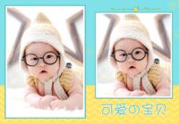 可爱の宝贝0萌娃亲子成长(图可换)714-拾光印记照片书