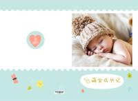 清新版 可爱萌宝成长记亲子宝贝(大容量相册)A3813-A3硬壳蝴蝶装照片书24P