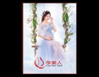 孕美人-准妈妈-孕妇-照片可替换-8寸竖式木版画