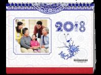 青花瓷-8寸双月单面印刷台历(7页)