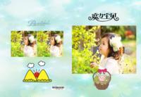 魔力宝贝  儿童生活写真集 幼儿园 周岁生日 图文可替换-8x12高清绒面锁线56p