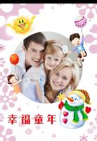 幸福的童年时光 快乐的留影 儿童成长写真台历-(微商)A3单月挂历