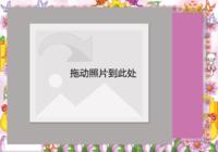花花-彩边拍立得横款(6张P)